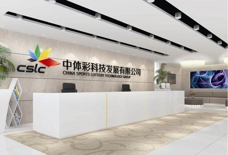 武汉企业前台背景墙制作,公司文化墙制作,企业形象墙制作安装