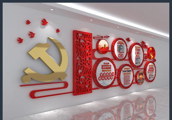 党建文化墙设计