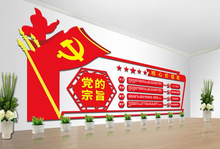 党建文化墙亚克力喷印