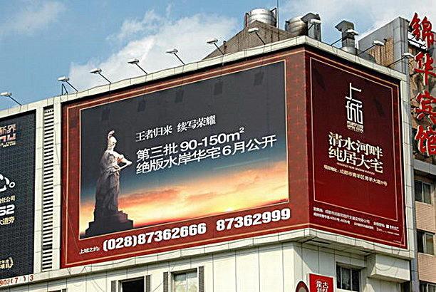 大型户外广告牌制作安装