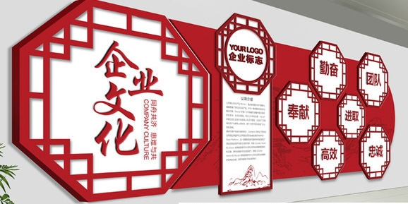 如何靠烟台文化墙设计来提高企业形象